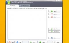 ogg格式转换器 v9.6.2 官方版