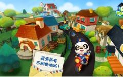 熊猫博士小邮差iphone版