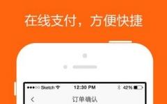 派乐趣iphone版 V1.2.0