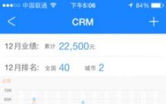 58美事苹果版 V1.7 官网ios版
