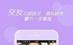 乐嗨秀场手机版app_乐嗨秀场手机版下载 v1.5.6安卓版