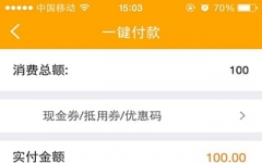 快点订 v3.3.19 官网安卓版