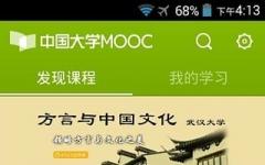 中国大学MOOC  v1.2.1 安卓版