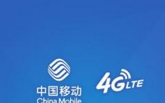 甘肃移动手机营业厅 1.3.3 官网安卓版