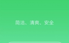 WiFi万能密码iphone/iPad版 V1.3.0 官网版