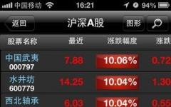 银河玖乐iphone版 V1.6.4 官网ios版
