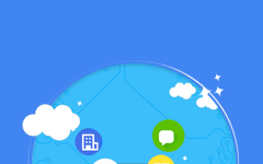職考吧 v4.0 安卓版