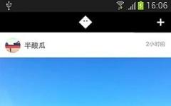 喜瓜相机手机版 v3.8.0 安卓版