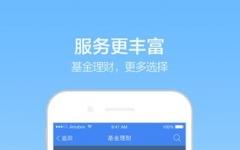 积木盒子iphone版 v5.1.1 官方版