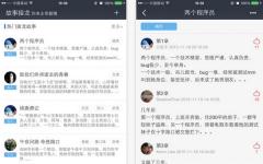 故事接龙iphone版 V1.0