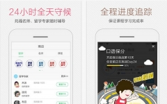 小马托福iPad版 V7.2.0