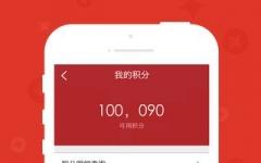 平安证券iphone版 v6.0.1