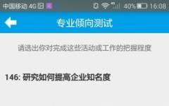 淘志愿 v3.9