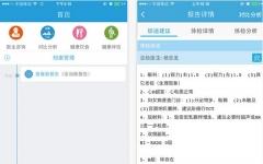 康康在线iphone版 V6.3.1