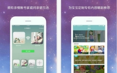 亲陪iphone版 V1.0.0