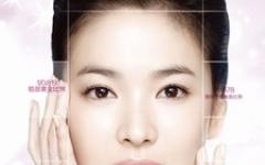 瘦脸 v0.0.5