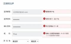 91UP快學堂 v6.6.2