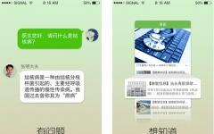 结核助手iphone版 V2.6