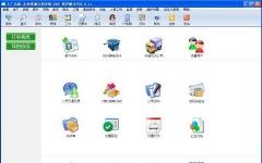 贞元打单软件 v6.5.11 官方版