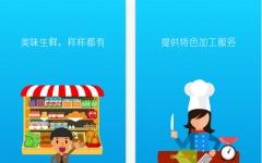 盒马鲜生iphone版 V 0.9.1