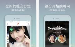 烈火Miao iPad版 V4.1.0