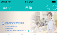 护理家360大众版 v2.1.2