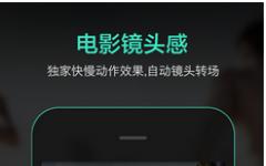 Catch 简影 v1.3.3 安卓版