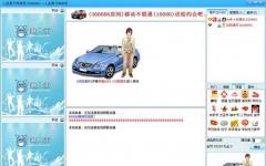 潮人街视频娱乐软件 v1.00.117 官方版