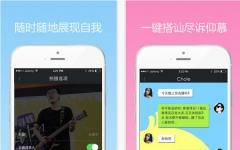 丝瓜咖iphone版 V1.0.10