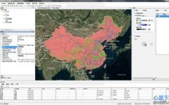 时空地图 TimeGIS v6.0 官方版