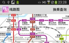 大阪地铁通 v3.1