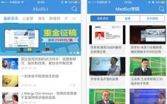 MedSci医学iphone版 V4.6.1