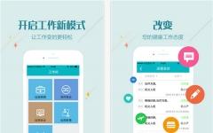 分级诊疗平台iphone版 V1.0.2