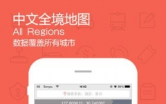 旅鸟日本地图手机版 v1.1.4