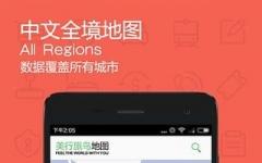 旅鸟韩国地图手机版 v1.1.0