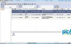 创奇文件资料管理软件 v10.0