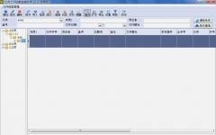 创奇文件档案管理软件 v11.0 官方版