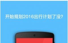 魔百wifi v2.3.11 安卓版