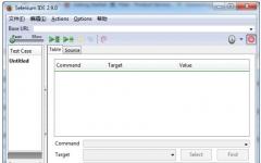 selenium IDE安装包(附安装教程) V2.9.0
