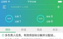 鱼骨iphone版 v1.5.8