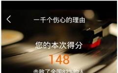 铃妹妹 v4.00.13120.03600000 安卓版