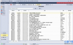 悦动平台 v1.0.5 官方版