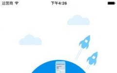 一号互联iphone版 v3.4.4