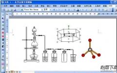 化学金排 v12.05 官方版