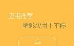 号簿助手手机版 v3.3.0