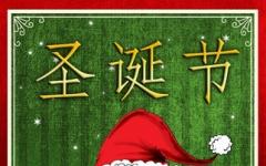 圣诞大头贴iPhone版 V1.2