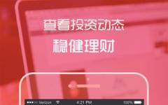 拾柴iphone版 V1.5.1