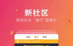 手机猪八戒iphone版 V5.2.0