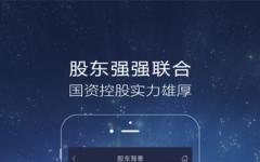 粤财汇iphone版 V1.2.1