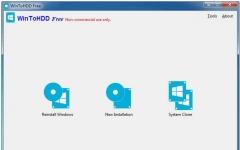 WinToHDD free(系统重装软件) v2.7 官方版